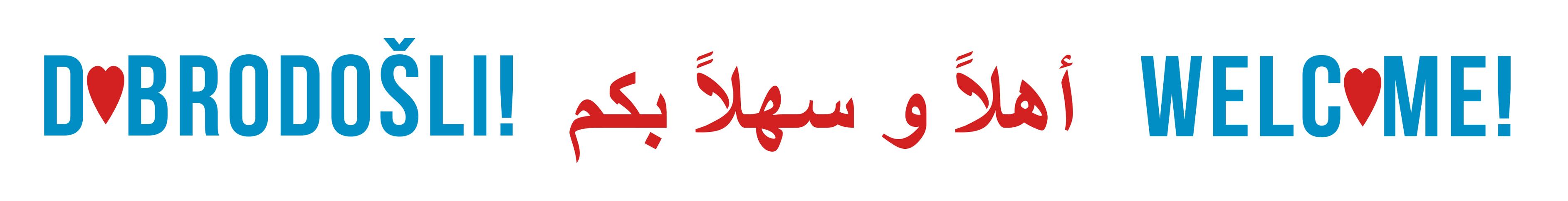 Dobrodošli logo